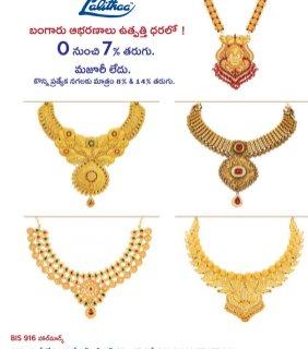Grihshobha Telugu-October 2015