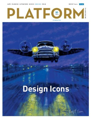 Platform Magazine-September - October 2015