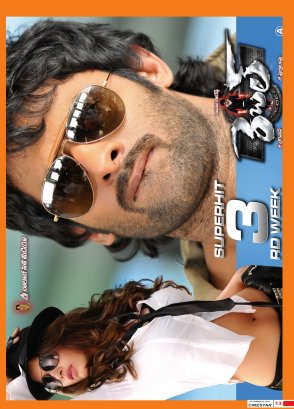 CineStar - Telugu Film Weekly Magazine-Issue No. 54