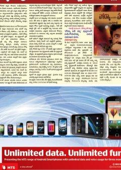 CineStar - Telugu Film Weekly Magazine-Issue No. 54