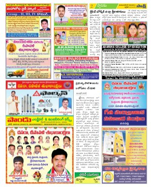 Mahabubnagar District-22-10-2015