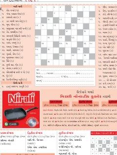 Chitralekha Gujarati-Chitralekha Gujarati - November 09, 20