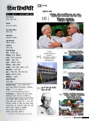 Divya Himgiri-Year-5, Issue-24, 15 November 2015