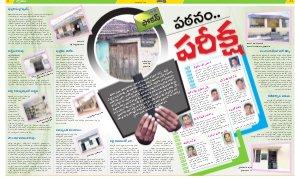 Adilabad District-20-11-2015