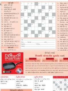 Chitralekha Gujarati-Chitralekha Gujarati - November 30, 2015