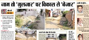 Lucknow Hindi ePaper, Lucknow Hindi Newspaper - InextLive-22-11-15