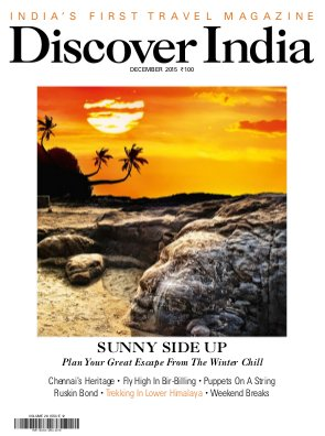 Discover India-December 2015