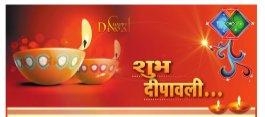 Diwali Magazine-DIWALI 2014