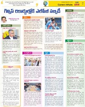 AP Bhavitha-10-Dec-2015
