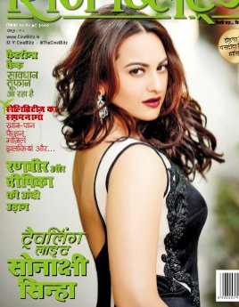 CineBlitz Hindi-December 2015