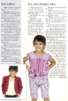 Grihshobha Hindi-December Second 2015