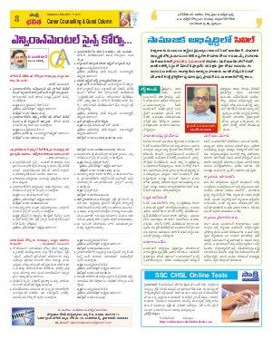 AP Bhavitha-17-12-2015