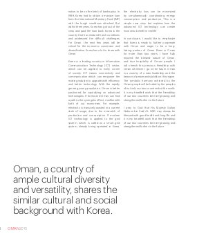 Oman A Nation on the Move - English-Oman Dec 15