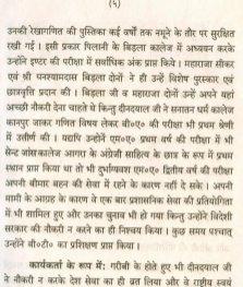 Samrat Chandragupta-Tue Dec 22, 2015