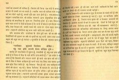 Bharatiya Artha Niti-Tue Dec 22, 2015