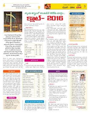 TG Bhavitha-24-12-2014