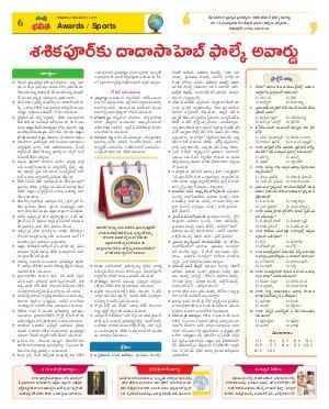 TG Bhavitha-31-12-2015