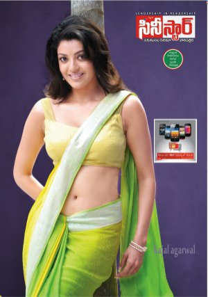 Cinestar - Telugu Film Weekly Magazine-Issue - 59