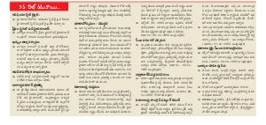 Nipuna Educational Magazine-06 January 2016