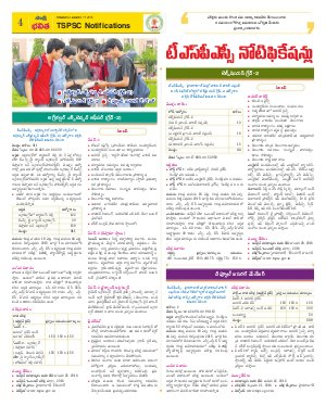 TG Bhavitha-07-01-2016