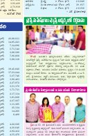 Chitranjali Telugu Weekly-23-30 Nov 2012