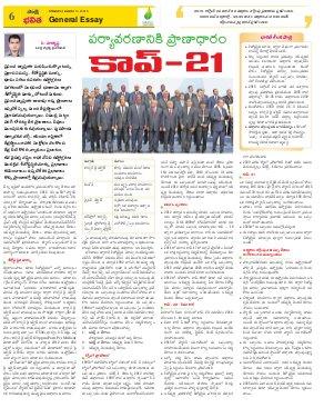 AP Bhavitha-14-01-2016