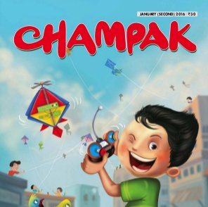 Champak English-January Second 2016