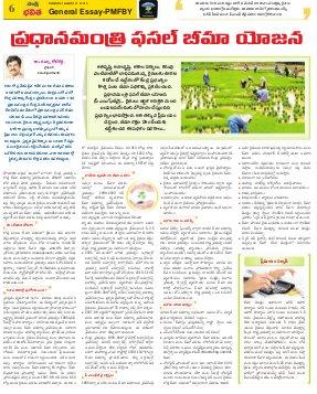 AP Bhavitha-21-01-2016