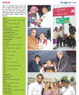 Vaishsansar Magazine-Year-05, No.-11, November-2012, Pages-72