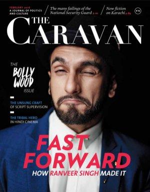 The Caravan-February 2016