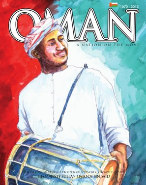 Oman A Nation on the Move - English-2012