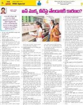 AP Bhavitha-04-02-2016