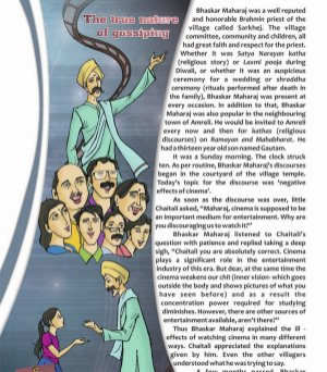Akram Express-Gossiping | June 2014 | Akram Express
