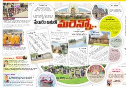 Warangal Urban District-14-02-2016
