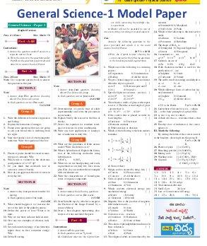 AP Bhavitha-18-02-2016
