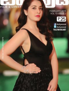 Tollywood-February 2016 -Volv13, Issue 2