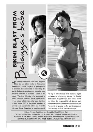 Tollywood-January 2016 -Vol 3, Issue 3