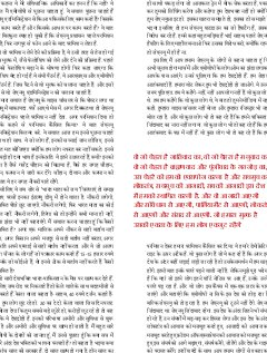 Tehelka Hindi-Vol-8 Issue-4