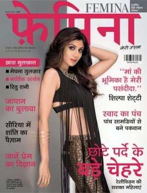 Femina Hindi-FEMINA HINDI - MARCH 2016