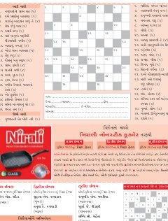 Chitralekha Gujarati-Chitralekha Gujarati - March 21, 2016