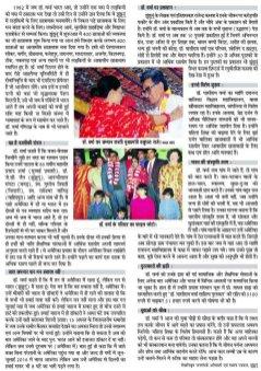 Rajasthan Diary-Rajasthan Diary