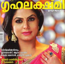 Grihalakshmi-Grihalakshmi-2016 March 16-31