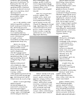 Al-Fathah Monthly-October 2012