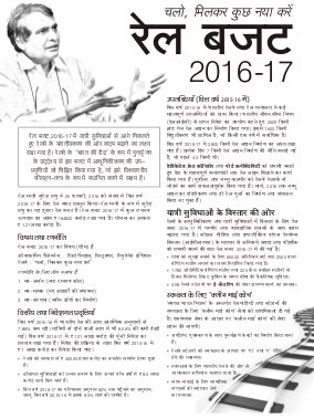 Banking Guru (Hindi)-Banking Guru: April 2016