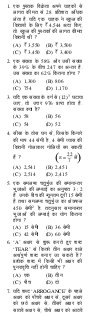Success Mirror Hindi-APRIL- 2016