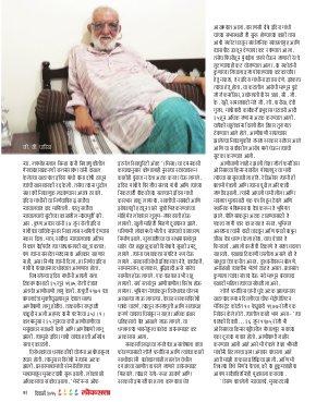 Loksatta Diwali Issue 2015-Loksatta Diwali Issue 2015