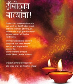 Loksatta Diwali Issue 2015-Loksatta Diwali Issue 2015