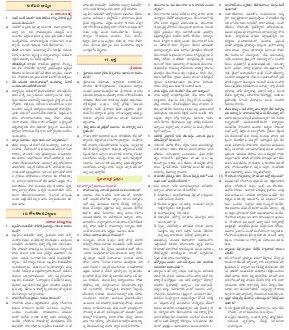 TG Bhavitha-17-03-2016