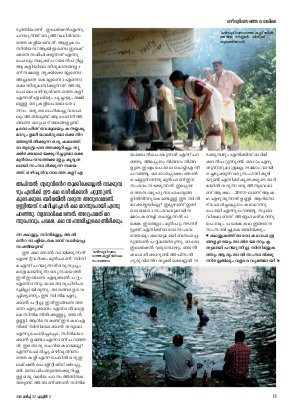 Mathrubhumi Weekly-Weekly-2016 March 27