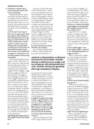 Mathrubhumi Weekly-Weekly-2016 March 27
